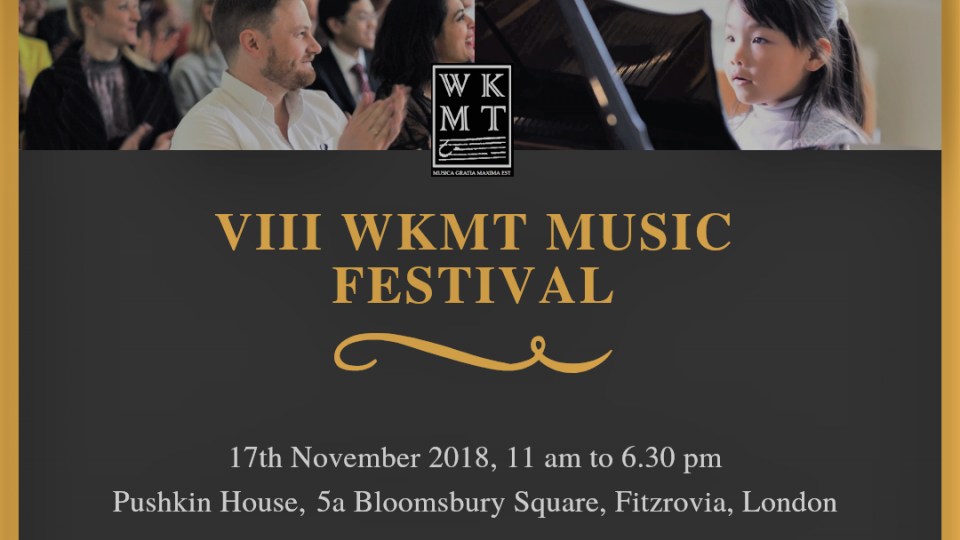 An exciting Piano Recording Event